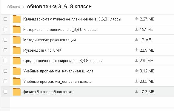 Сайт Академии Алтынсарина Поурочные Планы